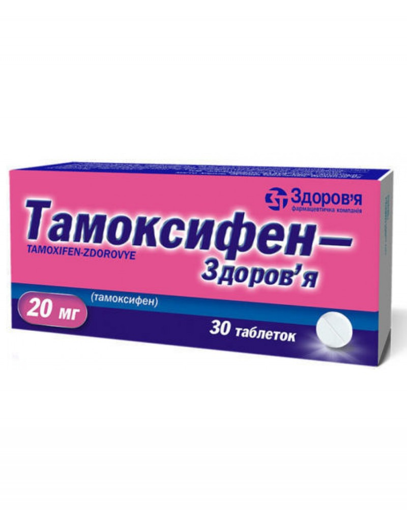 TAMOXIFEN ( NOLVADEX)  100 tabs  ( 20mg/tab , Pharma-grade)